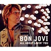 Bon Jovi - All About Lovin You (일렉기타 리얼녹음)